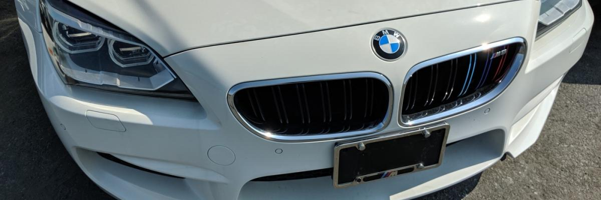 How to Install BMW M Grill  Stripes