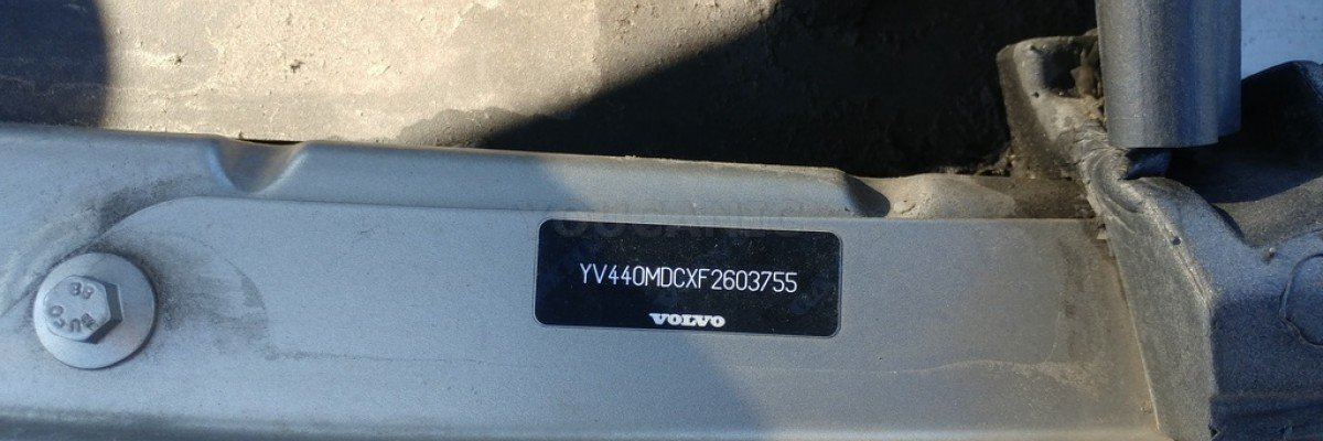 Volvo Vehicle Identification Number Location
