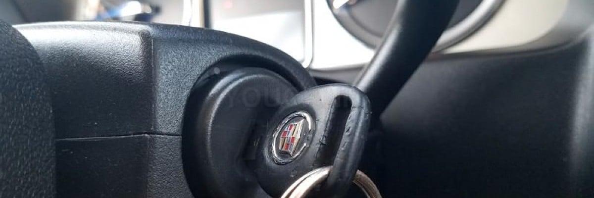 How To Program Cadillac Key