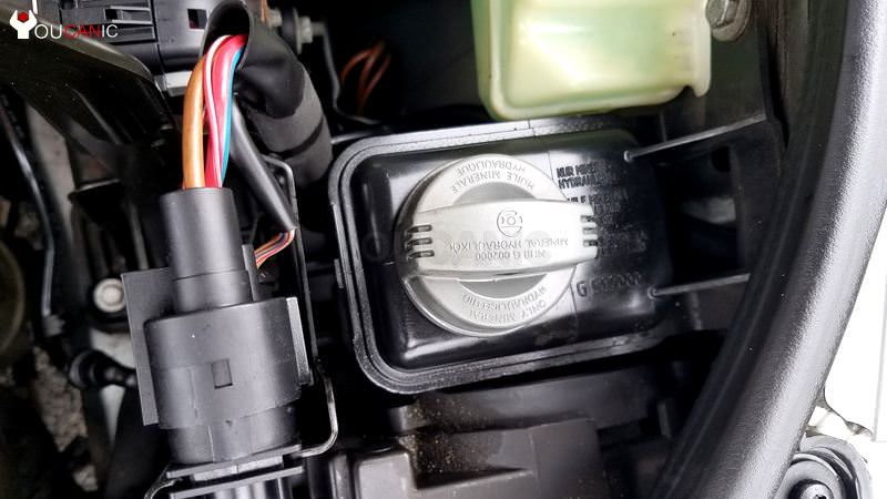 audi power steering reservoir