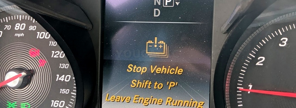 Mercedes-Benz Stop Vehicle, Shift to P, Leave Engine Running